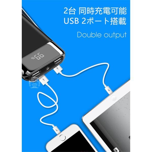 モバイルバッテリー 大容量10800mAh iOS/Android対応 充電器 LED残量表示 LEDライト付き iphone X 8 Xperia バッテリー 急速充電【PL保険加入済み】送料無料|meiseishop|07
