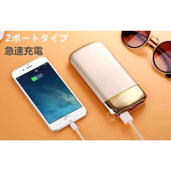 モバイルバッテリー 大容量10800mAh iOS/Android対応 充電器 LED残量表示 LEDライト付き iphone X 8 Xperia バッテリー 急速充電【PL保険加入済み】送料無料|meiseishop|10