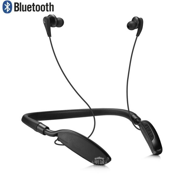 ワイヤレス ノイズキャンセリング イヤホン 高音質 Bluetooth ブルートゥース イヤホン ネックバンド式 マイク付き ハンズフリー通話 最大20時間連続再生 iPhone|meiseishop