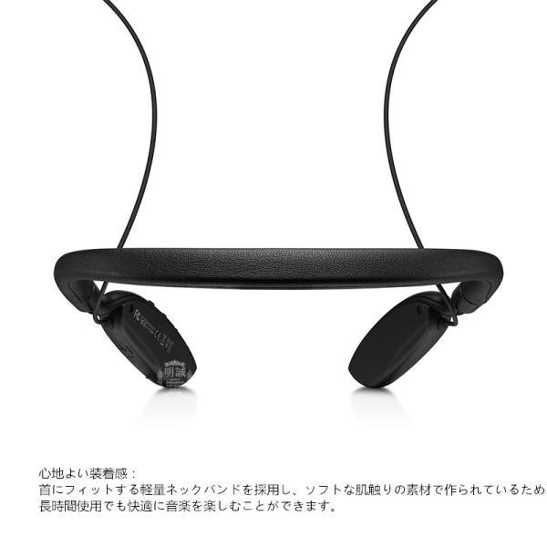 ワイヤレス ノイズキャンセリング イヤホン 高音質 Bluetooth ブルートゥース イヤホン ネックバンド式 マイク付き ハンズフリー通話 最大20時間連続再生 iPhone|meiseishop|08