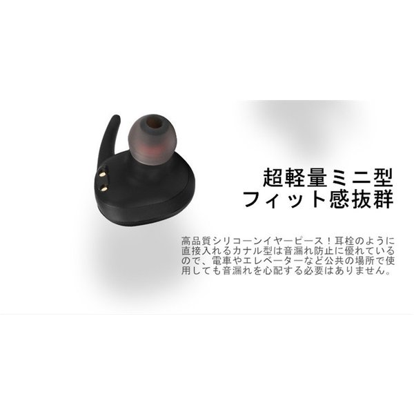【タッチ型】Bluetooth イヤホン ワイヤレスイヤホン スポーツ スマホ対応 完全 ワイヤレスイヤホン 充電式収納ケース 高音質 防水 Bluetooth4.1 運動イヤフォン|meiseishop|13
