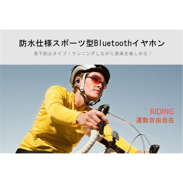 【タッチ型】Bluetooth イヤホン ワイヤレスイヤホン スポーツ スマホ対応 完全 ワイヤレスイヤホン 充電式収納ケース 高音質 防水 Bluetooth4.1 運動イヤフォン|meiseishop|15