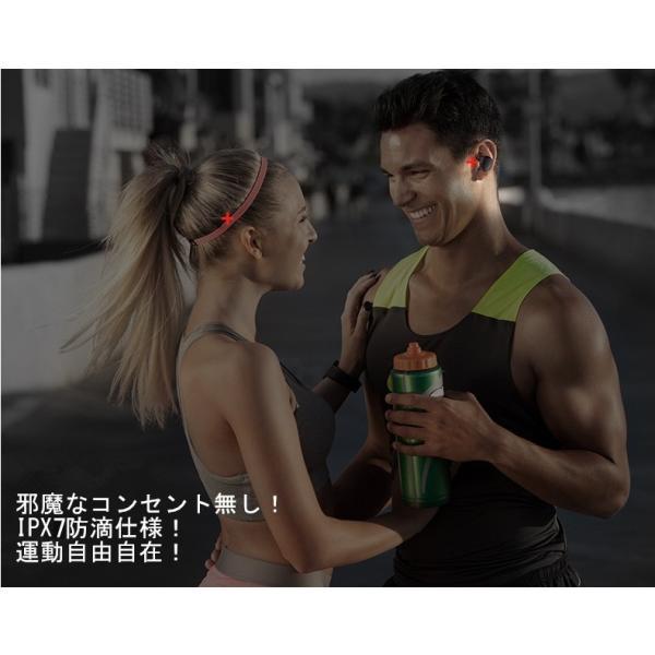 【タッチ型】Bluetooth イヤホン ワイヤレスイヤホン スポーツ スマホ対応 完全 ワイヤレスイヤホン 充電式収納ケース 高音質 防水 Bluetooth4.1 運動イヤフォン|meiseishop|19