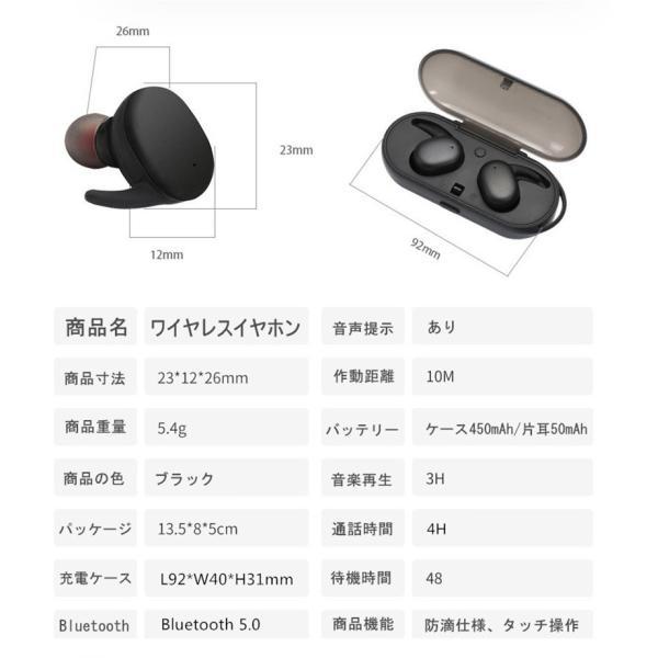 【タッチ型】Bluetooth イヤホン ワイヤレスイヤホン スポーツ スマホ対応 完全 ワイヤレスイヤホン 充電式収納ケース 高音質 防水 Bluetooth4.1 運動イヤフォン|meiseishop|21
