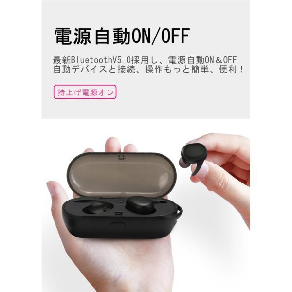 【タッチ型】Bluetooth イヤホン ワイヤレスイヤホン スポーツ スマホ対応 完全 ワイヤレスイヤホン 充電式収納ケース 高音質 防水 Bluetooth4.1 運動イヤフォン|meiseishop|06