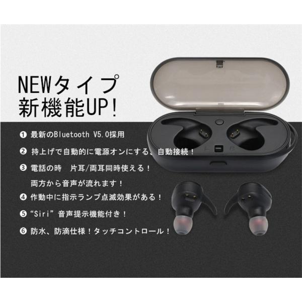 【タッチ型】Bluetooth イヤホン ワイヤレスイヤホン スポーツ スマホ対応 完全 ワイヤレスイヤホン 充電式収納ケース 高音質 防水 Bluetooth4.1 運動イヤフォン|meiseishop|07