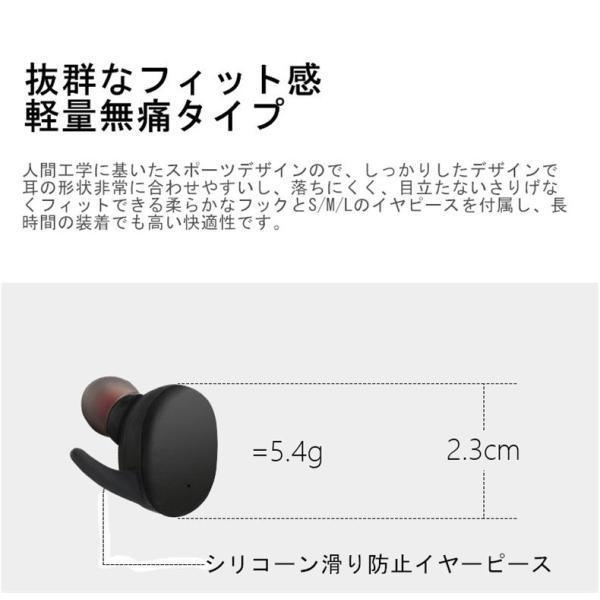 【タッチ型】Bluetooth イヤホン ワイヤレスイヤホン スポーツ スマホ対応 完全 ワイヤレスイヤホン 充電式収納ケース 高音質 防水 Bluetooth4.1 運動イヤフォン|meiseishop|08