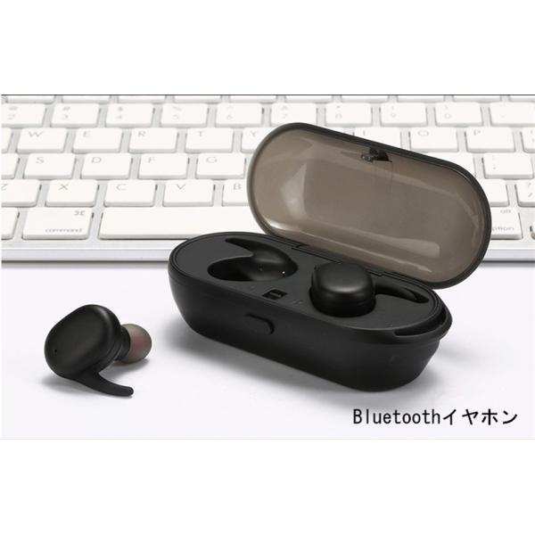 ワイヤレスイヤホン Bluetooth 5.0 ブルートゥースイヤホン HIFI高音質 充電式収納ケース 左右分離型 片耳 両耳とも対応 アップグレード IPX7完全防水 防滴 meiseishop 11
