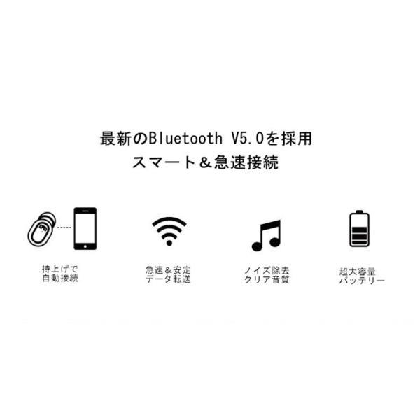 ワイヤレスイヤホン Bluetooth 5.0 ブルートゥースイヤホン HIFI高音質 充電式収納ケース 左右分離型 片耳 両耳とも対応 アップグレード IPX7完全防水 防滴 meiseishop 14