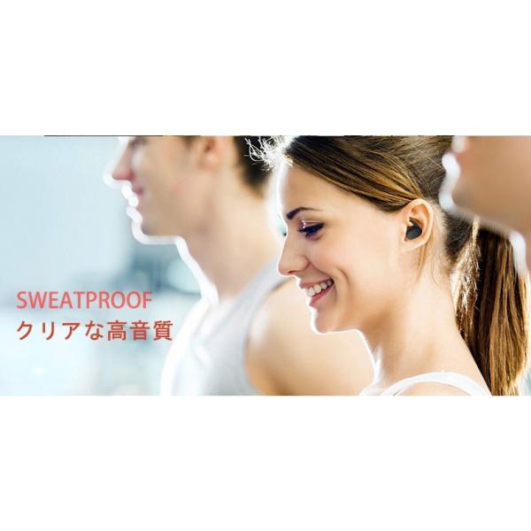 ワイヤレスイヤホン Bluetooth 5.0 ブルートゥースイヤホン HIFI高音質 充電式収納ケース 左右分離型 片耳 両耳とも対応 アップグレード IPX7完全防水 防滴 meiseishop 16