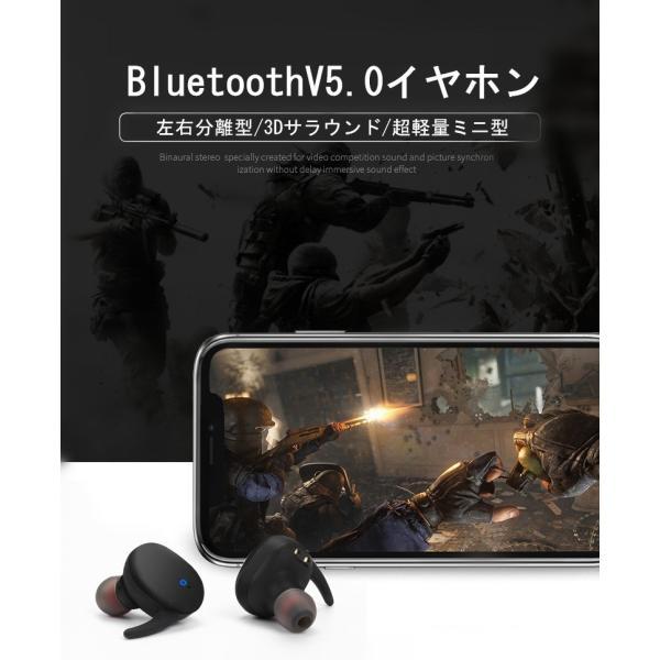 ワイヤレスイヤホン Bluetooth 5.0 ブルートゥースイヤホン HIFI高音質 充電式収納ケース 左右分離型 片耳 両耳とも対応 アップグレード IPX7完全防水 防滴 meiseishop 03