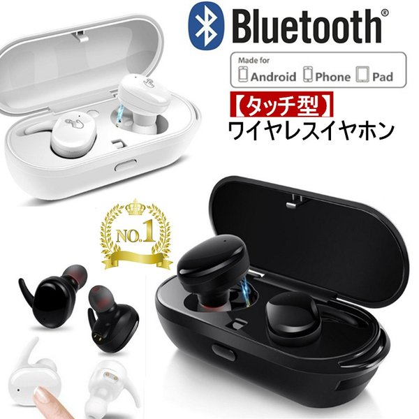 ブルートゥースイヤホン ワイヤレスイヤホン スポーツ スマホ対応 軽量 充電式収納ケース 高音質 ミニ 防水 無線通話 Bluetooth4.1 運動イヤフォン 【タッチ型】|meiseishop