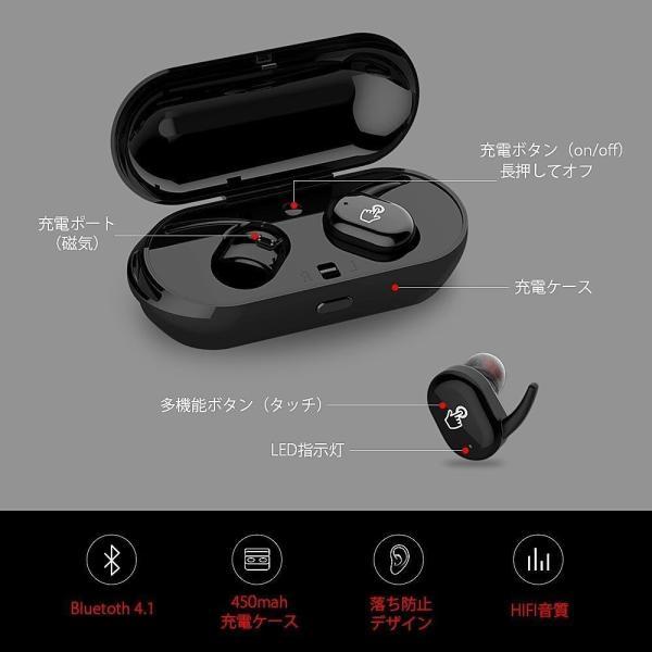 ブルートゥースイヤホン ワイヤレスイヤホン スポーツ スマホ対応 軽量 充電式収納ケース 高音質 ミニ 防水 無線通話 Bluetooth4.1 運動イヤフォン 【タッチ型】|meiseishop|02