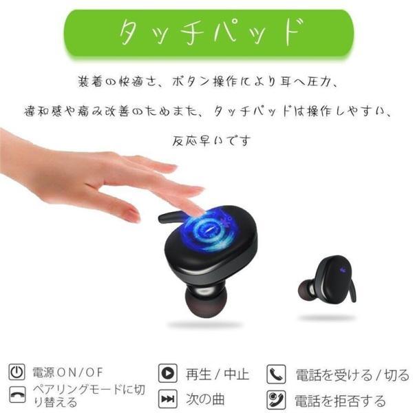 ブルートゥースイヤホン ワイヤレスイヤホン スポーツ スマホ対応 軽量 充電式収納ケース 高音質 ミニ 防水 無線通話 Bluetooth4.1 運動イヤフォン 【タッチ型】|meiseishop|11