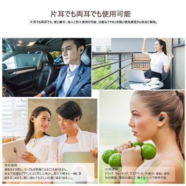 ブルートゥースイヤホン ワイヤレスイヤホン スポーツ スマホ対応 軽量 充電式収納ケース 高音質 ミニ 防水 無線通話 Bluetooth4.1 運動イヤフォン 【タッチ型】|meiseishop|12