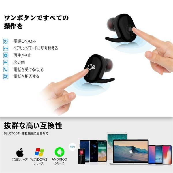 ブルートゥースイヤホン ワイヤレスイヤホン スポーツ スマホ対応 軽量 充電式収納ケース 高音質 ミニ 防水 無線通話 Bluetooth4.1 運動イヤフォン 【タッチ型】|meiseishop|13