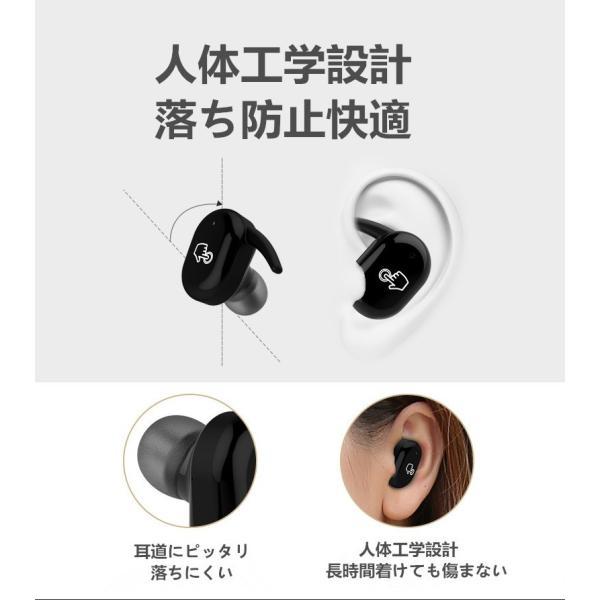 ブルートゥースイヤホン ワイヤレスイヤホン スポーツ スマホ対応 軽量 充電式収納ケース 高音質 ミニ 防水 無線通話 Bluetooth4.1 運動イヤフォン 【タッチ型】|meiseishop|16