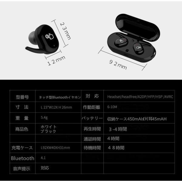 ブルートゥースイヤホン ワイヤレスイヤホン スポーツ スマホ対応 軽量 充電式収納ケース 高音質 ミニ 防水 無線通話 Bluetooth4.1 運動イヤフォン 【タッチ型】|meiseishop|17