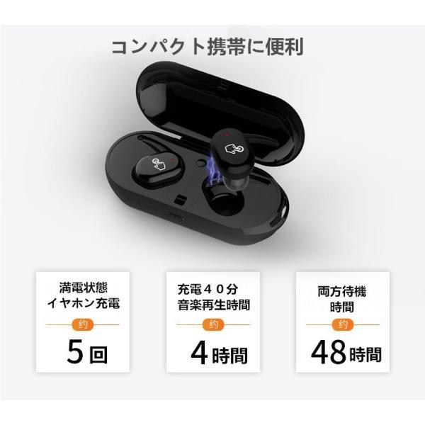 ブルートゥースイヤホン ワイヤレスイヤホン スポーツ スマホ対応 軽量 充電式収納ケース 高音質 ミニ 防水 無線通話 Bluetooth4.1 運動イヤフォン 【タッチ型】|meiseishop|03