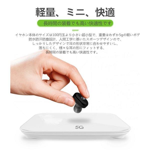 ブルートゥースイヤホン ワイヤレスイヤホン スポーツ スマホ対応 軽量 充電式収納ケース 高音質 ミニ 防水 無線通話 Bluetooth4.1 運動イヤフォン 【タッチ型】|meiseishop|04