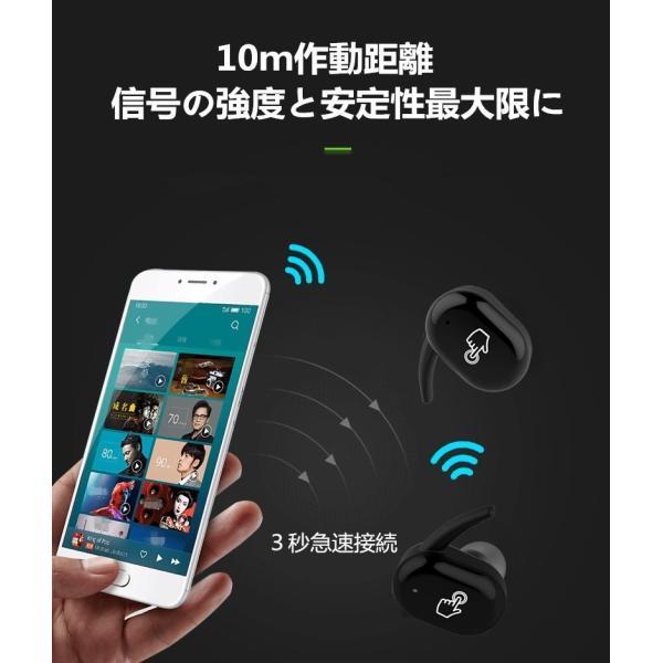ブルートゥースイヤホン ワイヤレスイヤホン スポーツ スマホ対応 軽量 充電式収納ケース 高音質 ミニ 防水 無線通話 Bluetooth4.1 運動イヤフォン 【タッチ型】|meiseishop|06