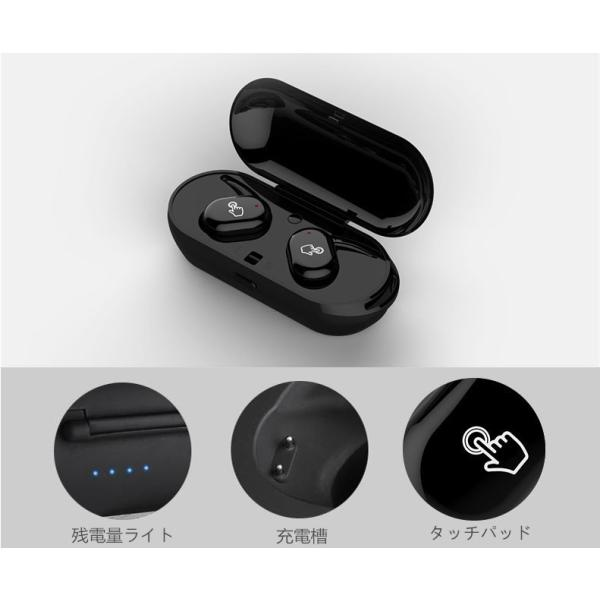 ブルートゥースイヤホン ワイヤレスイヤホン スポーツ スマホ対応 軽量 充電式収納ケース 高音質 ミニ 防水 無線通話 Bluetooth4.1 運動イヤフォン 【タッチ型】|meiseishop|08
