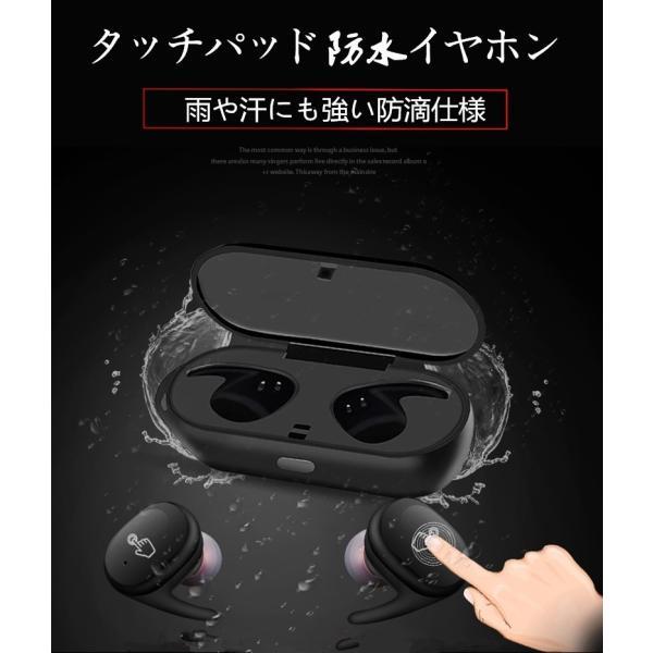 ブルートゥースイヤホン ワイヤレスイヤホン スポーツ スマホ対応 軽量 充電式収納ケース 高音質 ミニ 防水 無線通話 Bluetooth4.1 運動イヤフォン 【タッチ型】|meiseishop|09