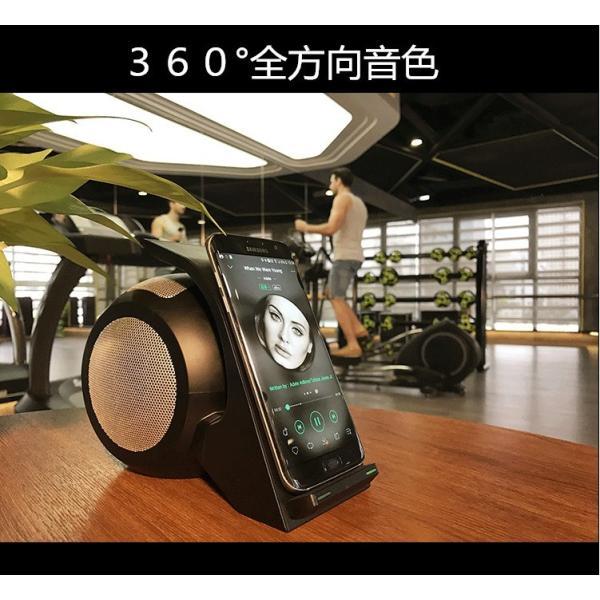 Qiワイヤレス充電スタンド Bluetooth 4.2 ポータブル充電式ステレオスピーカー ワイヤレス充電器 急速充電 15W ワイヤレス充電スピーカー 無接点充電 高品質|meiseishop|14