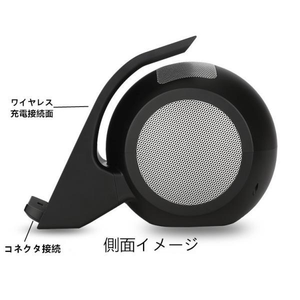 Qiワイヤレス充電スタンド Bluetooth 4.2 ポータブル充電式ステレオスピーカー ワイヤレス充電器 急速充電 15W ワイヤレス充電スピーカー 無接点充電 高品質|meiseishop|19