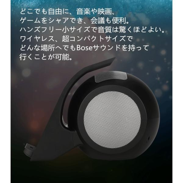 Qiワイヤレス充電スタンド Bluetooth 4.2 ポータブル充電式ステレオスピーカー ワイヤレス充電器 急速充電 15W ワイヤレス充電スピーカー 無接点充電 高品質|meiseishop|03