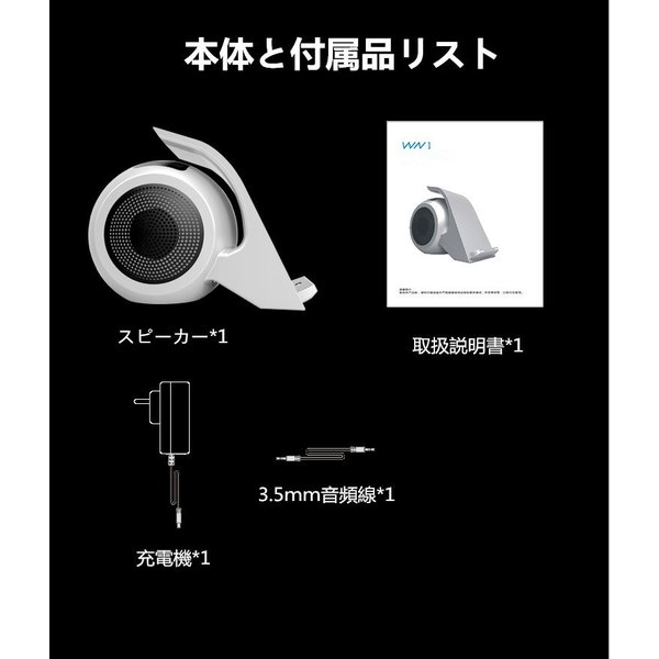 Qiワイヤレス充電スタンド Bluetooth 4.2 ポータブル充電式ステレオスピーカー ワイヤレス充電器 急速充電 15W ワイヤレス充電スピーカー 無接点充電 高品質|meiseishop|21