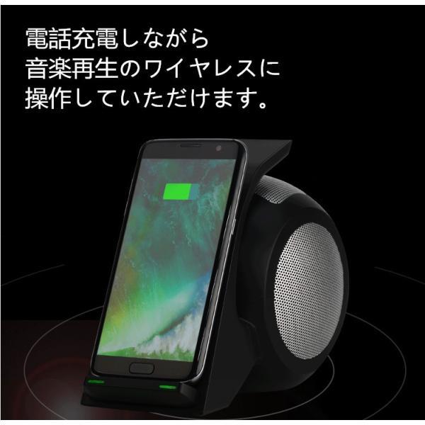 Qiワイヤレス充電スタンド Bluetooth 4.2 ポータブル充電式ステレオスピーカー ワイヤレス充電器 急速充電 15W ワイヤレス充電スピーカー 無接点充電 高品質|meiseishop|04