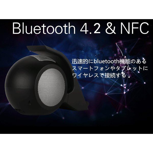 Qiワイヤレス充電スタンド Bluetooth 4.2 ポータブル充電式ステレオスピーカー ワイヤレス充電器 急速充電 15W ワイヤレス充電スピーカー 無接点充電 高品質|meiseishop|07