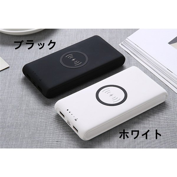 20100mAh iOS/Android対応 大容量モバイルバッテリー 軽量 薄型 スマホ iphoneX Xperia QIワイヤレス充電器 無線充電 3台同時充電 USB2ポート急速充電【PL保険】|meiseishop|08