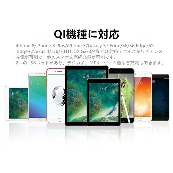 20100mAh QIワイヤレス充電器 大容量モバイルバッテリー iOS/Android対応 軽量 薄型 スマホ iphoneX Xperia 無線充電 3台同時充電 USB2ポート急速充電【PL保険】|meiseishop|15