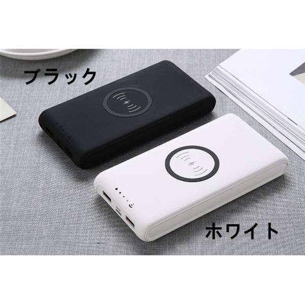 20100mAh QIワイヤレス充電器 大容量モバイルバッテリー iOS/Android対応 軽量 薄型 スマホ iphoneX Xperia 無線充電 3台同時充電 USB2ポート急速充電【PL保険】|meiseishop|09