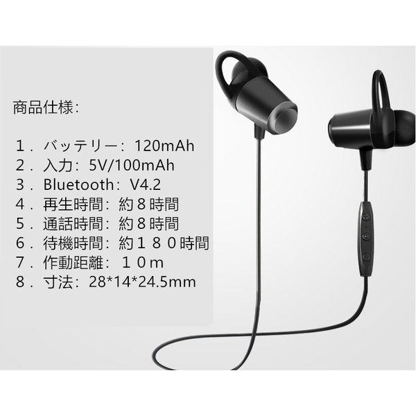 Bluetooth 4.2 ワイヤレスイヤホン 高音質 軽量 ブルートゥースイヤホン 防塵防水 重低音 スポーツ ヘッドホンイヤホン マイク付き ジョギング用 iPhone Android|meiseishop|13