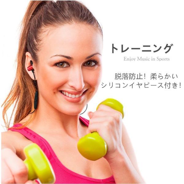 Bluetooth 4.2 ワイヤレスイヤホン 高音質 軽量 ブルートゥースイヤホン 防塵防水 重低音 スポーツ ヘッドホンイヤホン マイク付き ジョギング用 iPhone Android|meiseishop|14