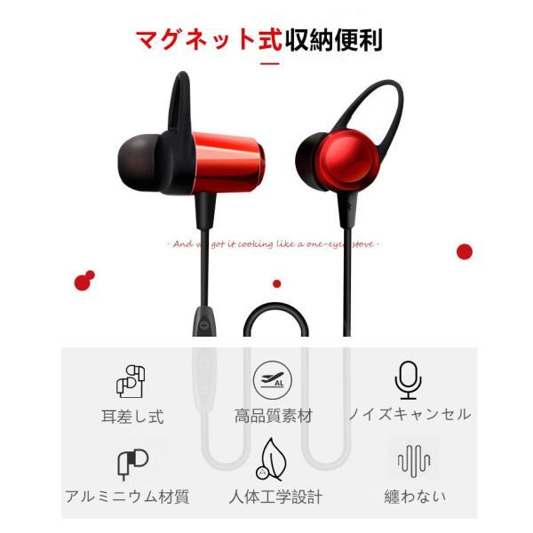 Bluetooth 4.2 ワイヤレスイヤホン 高音質 軽量 ブルートゥースイヤホン 防塵防水 重低音 スポーツ ヘッドホンイヤホン マイク付き ジョギング用 iPhone Android|meiseishop|03