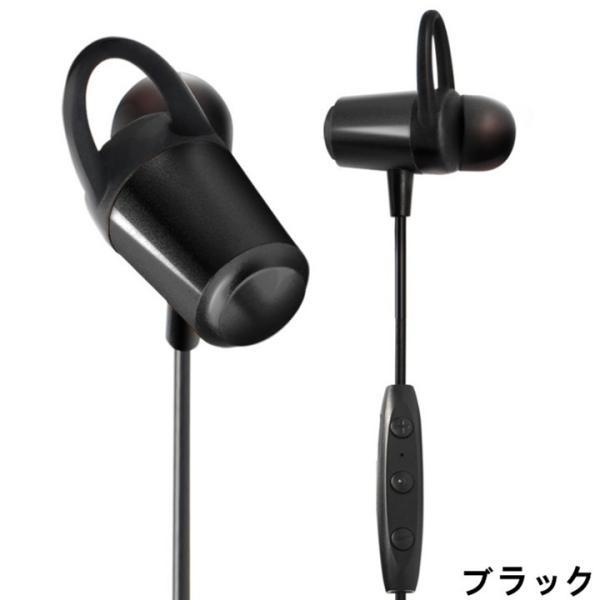 Bluetooth 4.2 ワイヤレスイヤホン 高音質 軽量 ブルートゥースイヤホン 防塵防水 重低音 スポーツ ヘッドホンイヤホン マイク付き ジョギング用 iPhone Android|meiseishop|21