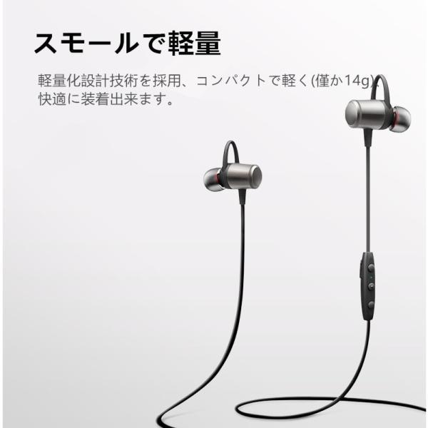 Bluetooth 4.2 ワイヤレスイヤホン 高音質 軽量 ブルートゥースイヤホン 防塵防水 重低音 スポーツ ヘッドホンイヤホン マイク付き ジョギング用 iPhone Android|meiseishop|06
