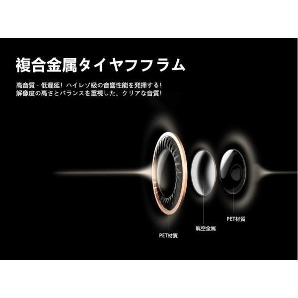 Bluetooth 4.2 ワイヤレスイヤホン 高音質 軽量 ブルートゥースイヤホン 防塵防水 重低音 スポーツ ヘッドホンイヤホン マイク付き ジョギング用 iPhone Android|meiseishop|10