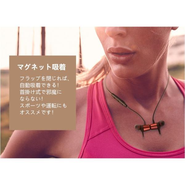 ブルートゥースイヤホン ワイヤレスイヤホン 高音質 軽量 防塵防水 重低音 Bluetooth 4.2 スポーツ ヘッドホンイヤホン マイク付き ジョギング用 iPhone Android|meiseishop|15