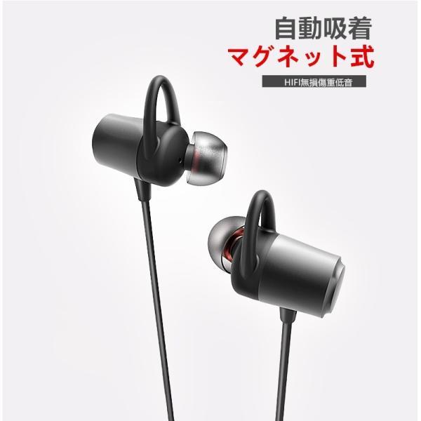 ブルートゥースイヤホン ワイヤレスイヤホン 高音質 軽量 防塵防水 重低音 Bluetooth 4.2 スポーツ ヘッドホンイヤホン マイク付き ジョギング用 iPhone Android|meiseishop|17