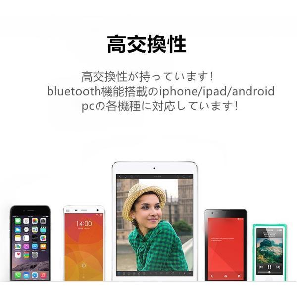 ブルートゥースイヤホン ワイヤレスイヤホン 高音質 軽量 防塵防水 重低音 Bluetooth 4.2 スポーツ ヘッドホンイヤホン マイク付き ジョギング用 iPhone Android|meiseishop|20