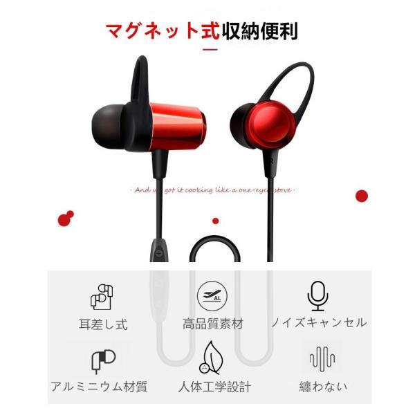 ブルートゥースイヤホン ワイヤレスイヤホン 高音質 軽量 防塵防水 重低音 Bluetooth 4.2 スポーツ ヘッドホンイヤホン マイク付き ジョギング用 iPhone Android|meiseishop|03