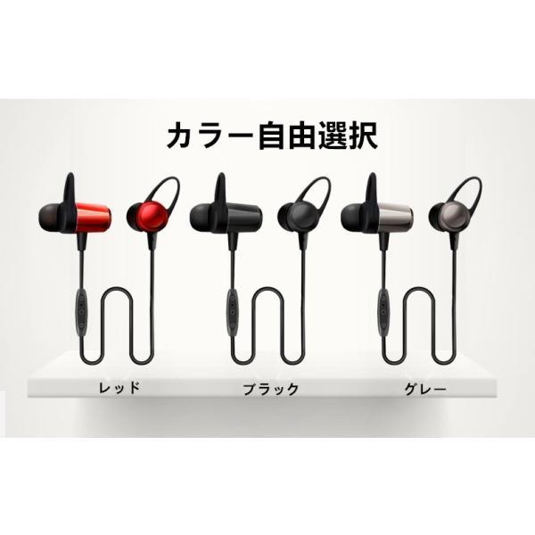 ブルートゥースイヤホン ワイヤレスイヤホン 高音質 軽量 防塵防水 重低音 Bluetooth 4.2 スポーツ ヘッドホンイヤホン マイク付き ジョギング用 iPhone Android|meiseishop|05