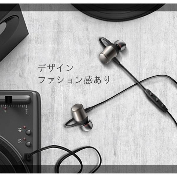 ブルートゥースイヤホン ワイヤレスイヤホン 高音質 軽量 防塵防水 重低音 Bluetooth 4.2 スポーツ ヘッドホンイヤホン マイク付き ジョギング用 iPhone Android|meiseishop|07
