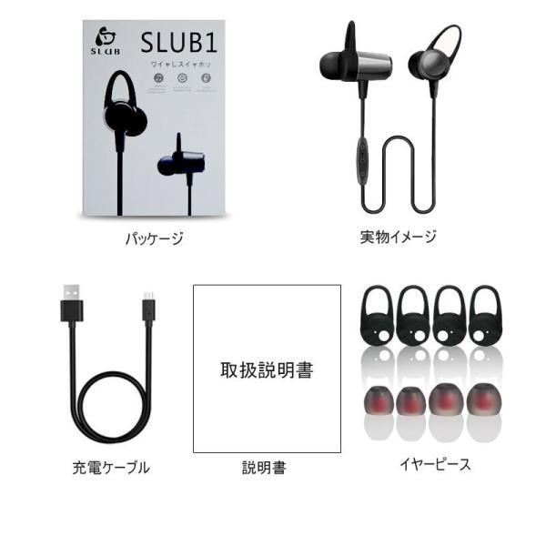 ブルートゥースイヤホン ワイヤレスイヤホン 高音質 軽量 防塵防水 重低音 Bluetooth 4.2 スポーツ ヘッドホンイヤホン マイク付き ジョギング用 iPhone Android|meiseishop|08