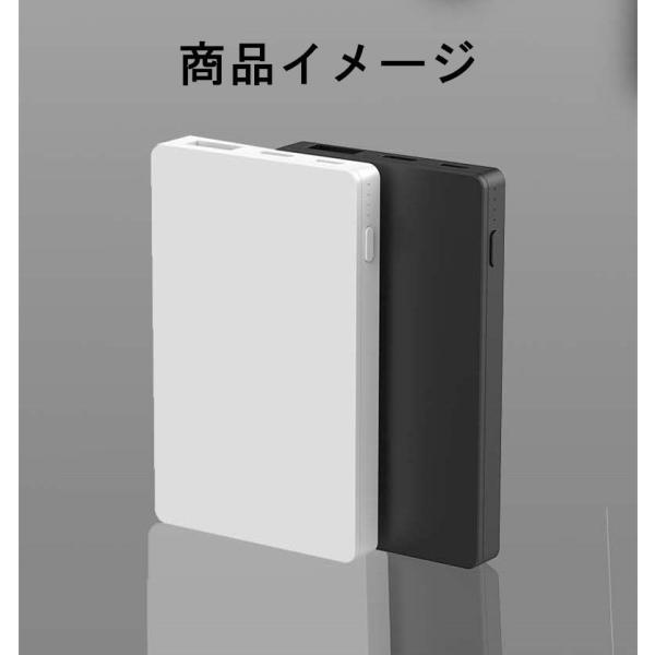 モバイルバッテリー 世界最小最軽 4000mAh 大容量 コンパクト スマホ充電器 超薄型 軽量 入力2ポート 急速充電 超小型 ミニ型 楽々収納 携帯充電器 PL保険|meiseishop|13